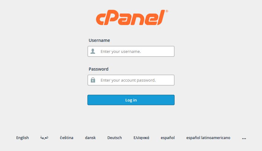 Prijava v nadzorno ploščo cPanel